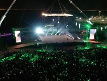 Dammam EID celebration (Agency: Moments Int.)